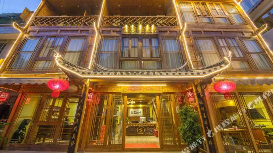 Yangjia Inn