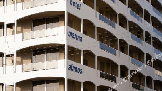 瑪裏娜阿利莫斯公寓酒店