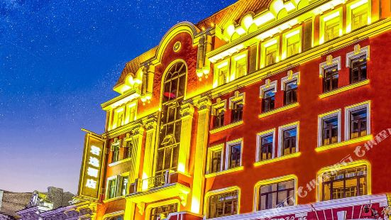 哈爾濱中央大街君逸酒店