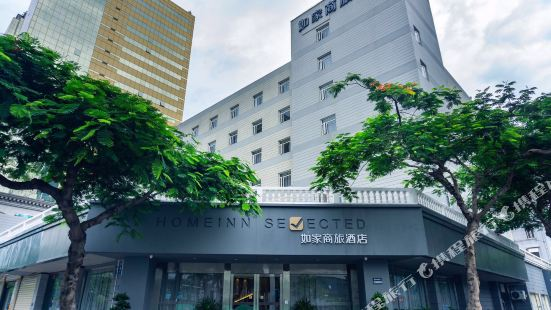 Home Inn Selected (Xiamen Hubin South Road Bailuzhou Park)