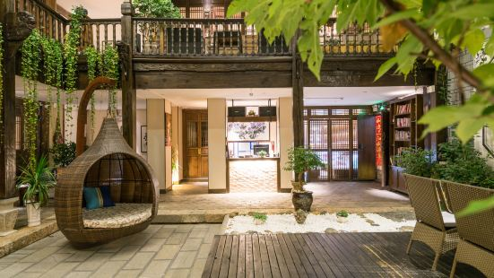 Caiyunjian Boutique Inn (National Characteristic Branch)