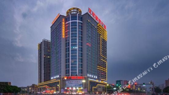 Vienna International Hotel (Guiping Xishan)