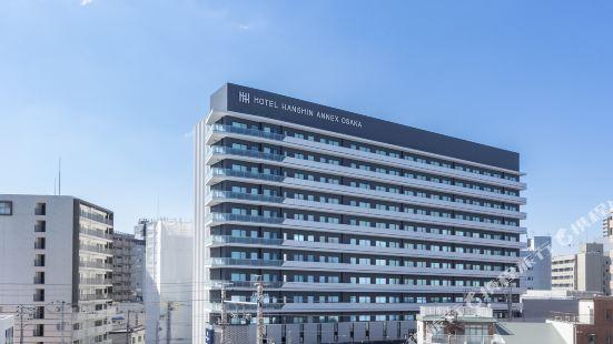 大阪阪神酒店分館