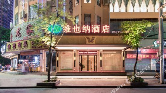 Vienna Hotel (Zhongshan Plaza)