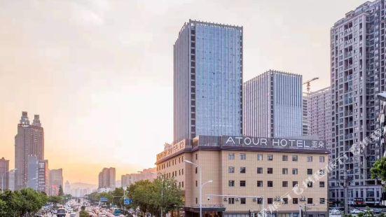 Atour Hotel (Hefei Wangjiang West Road, Honggang Metro Station)