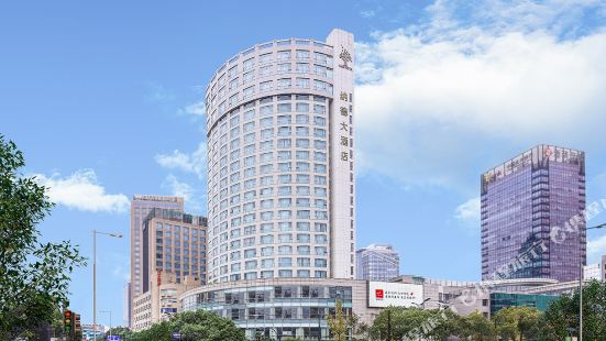 杭州納德大酒店