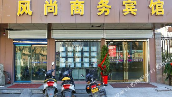 Fengshang Business Hotel
