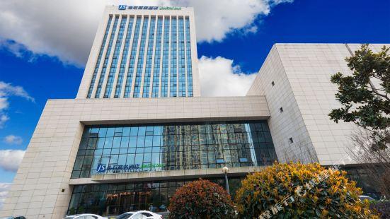 Jinshi Business Hotel (Wuxi Jiangnan University)