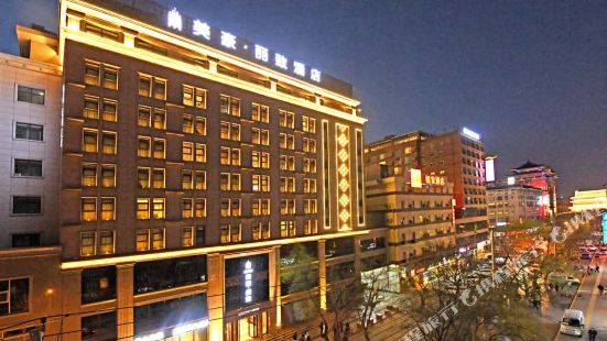 Mehood Lestie Hotel (Xi'an  Drum Tower  Store)