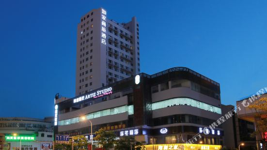 Home Inn Selected (Wuxi Zhongshan Road Sanyang Square Metro Station)