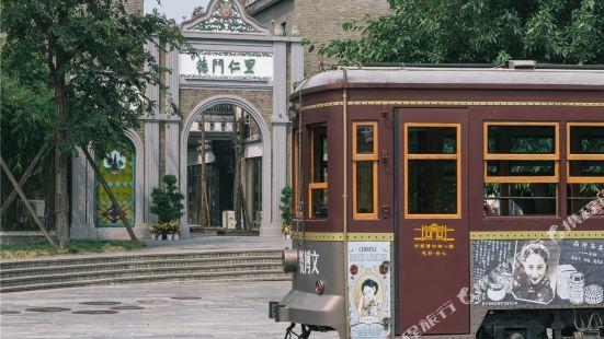 Demen Renli Boutique Inn (Dayi Anren Old Town)