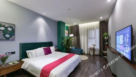 Puyue Hotel