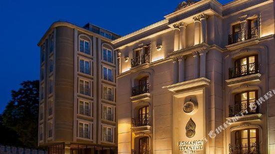 浪漫伊斯坦堡酒店