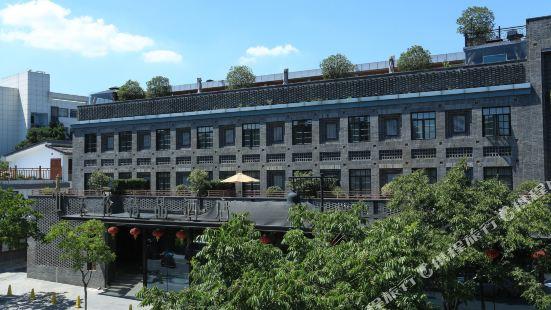 West Lake Tea Boutique Hotel