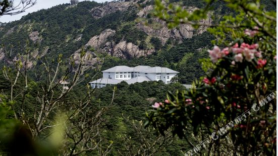 黃山白雲賓館