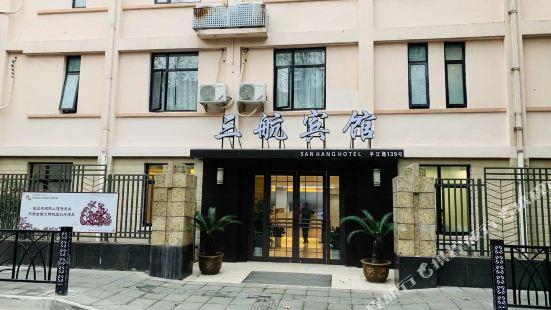 Shanghai Sanhang Hotel