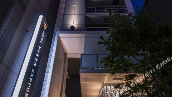 維斯塔札幌大通酒店