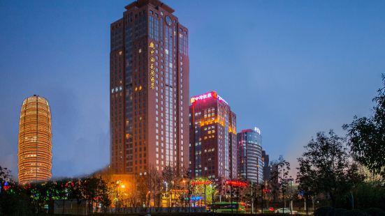 Zhongyou Garden Hotel