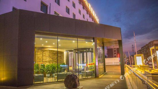 名人羽吉藏茶酒店(長春會展中心店)