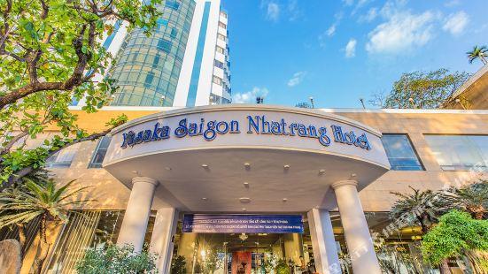 Yasaka Saigon Nha Trang Hotel & Spa