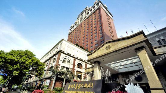 餘姚太平洋大酒店