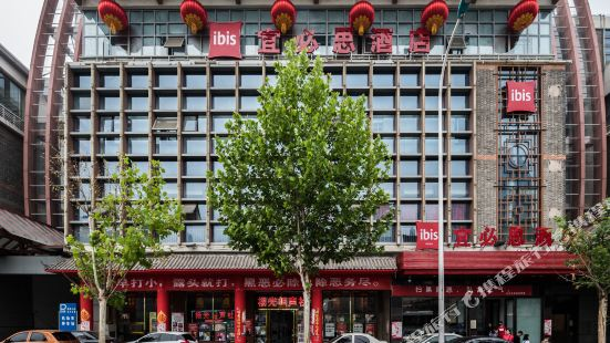 Ibis Hotel (Tianjin Ancient Culture Street)