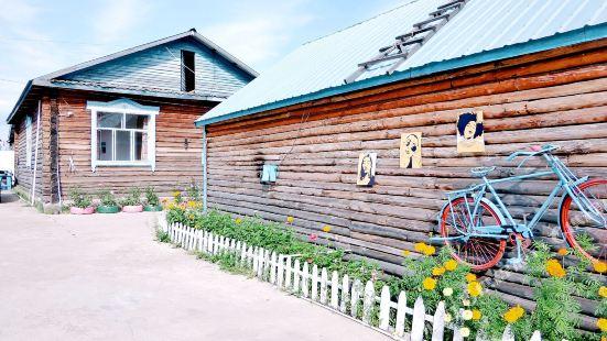 額爾古納恩和卓婭俄羅斯旅遊之家民宿