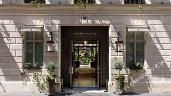 法布格花園酒店及 Spa - 資生堂