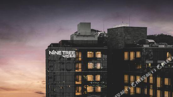 九棵樹至尊飯店仁寺洞