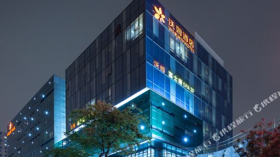 Meijin warmly Hotel (Shuanghu Bay, Dushu Lake Higher Education Park, Suzhou)