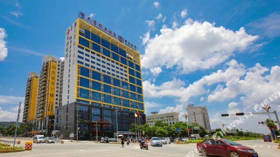 扶綏天寶龍大酒店