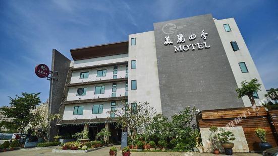 Merryseasons Motel