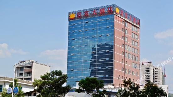 安順皇室大酒店