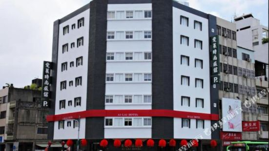 Ai-Lai Fashion Hotel