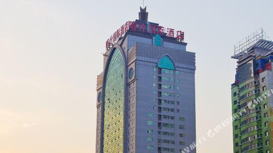 烏魯木齊喀什國際酒店