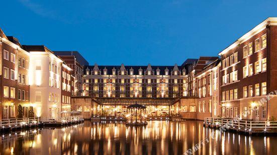 長崎豪斯登堡歐洲酒店
