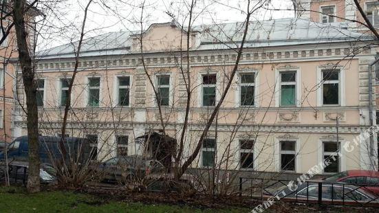 Kalinka Hostel
