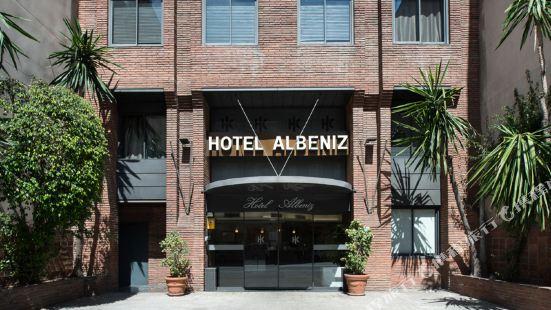 加泰羅尼亞阿爾貝尼茲酒店