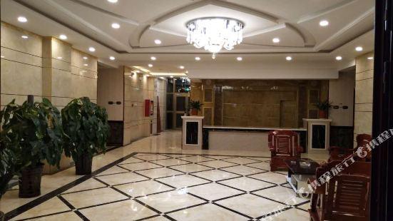那拉提旅遊賓館
