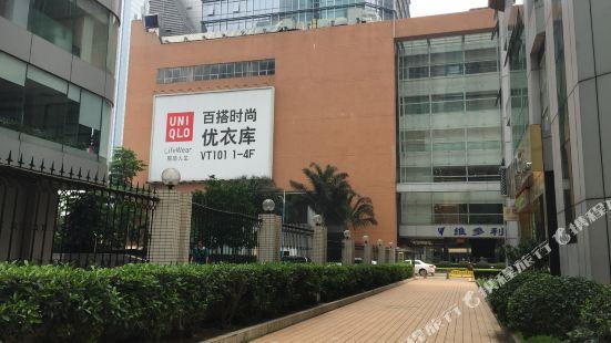 廣州地鐵之家公寓天河城店