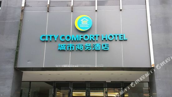 城市商務酒店武吉免登吉隆坡市中心店