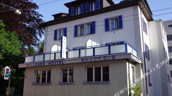 Bellpark Hostel Luzern