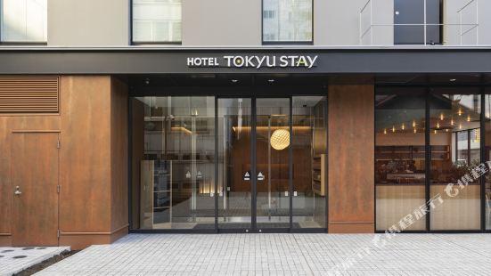 Tokyu Stay Sapporo