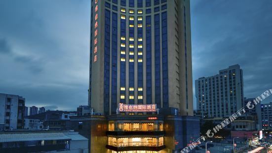 維也納國際酒店(南澳島旅遊中心店)