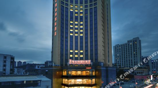 Vienna International Hotel (Nan'ao Island)