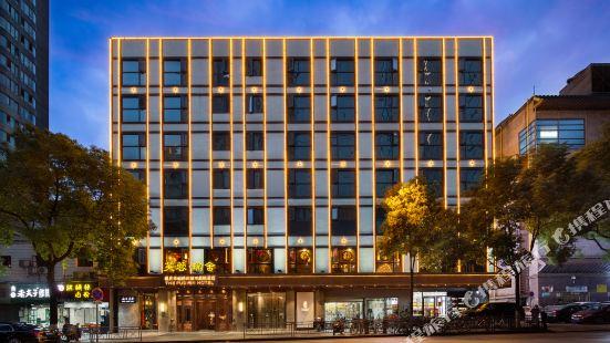 Rurong Yushe Hotel