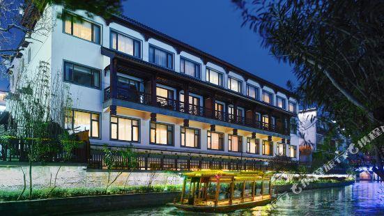 SSAW Boutique Hotel Yebo Qinhuai Book House