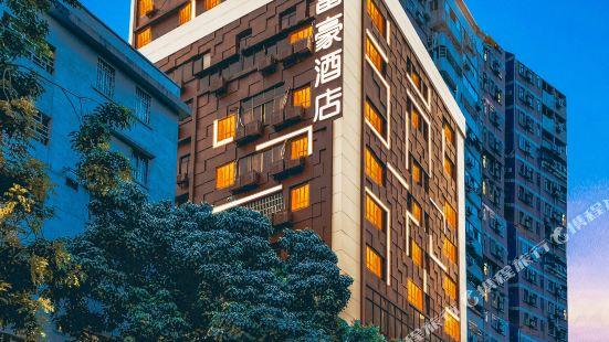 Fuhao Hotel (Beijing Road)