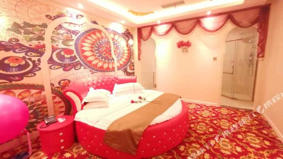 Yunshang Boutique Theme Hotel