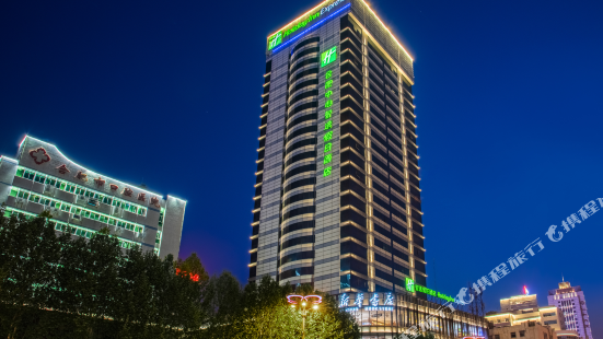 Holiday Inn Express Hefei Downtown branch